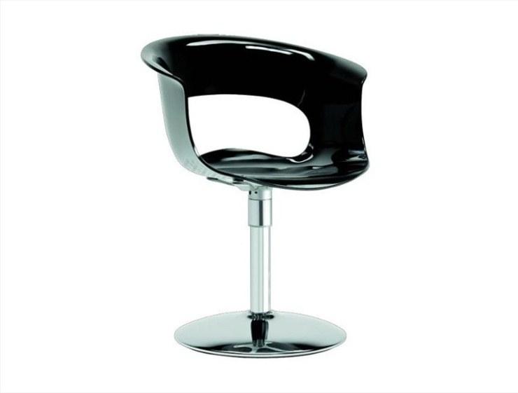 fauteuil Design fonctionnel: Scab Design fonctionnel: Scab miss b