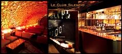 Paris rue par rue: le club Silencio Paris rue par rue: le club Silencio le club silencio3