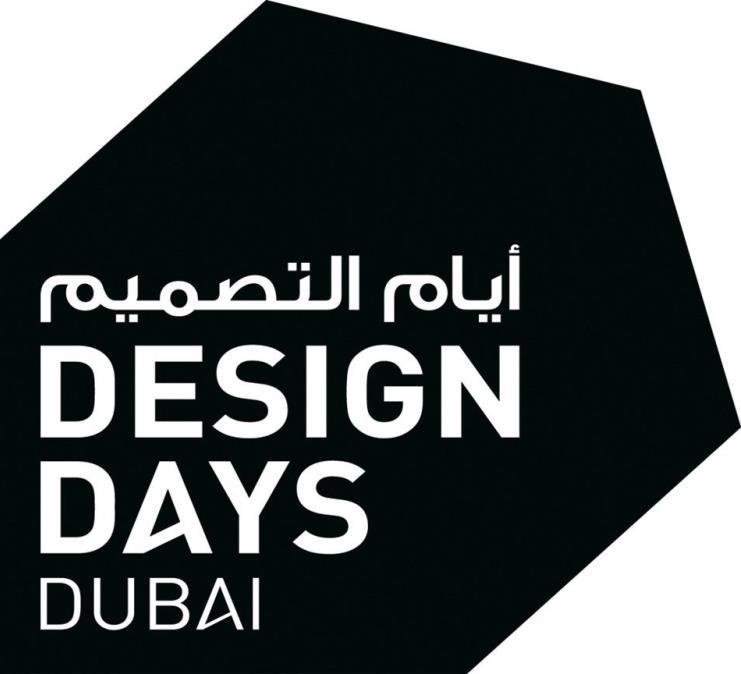 design days dubai Design Days Dubai : les coups de coeur  Design Days Dubai : les coups de coeur  design days dubai1