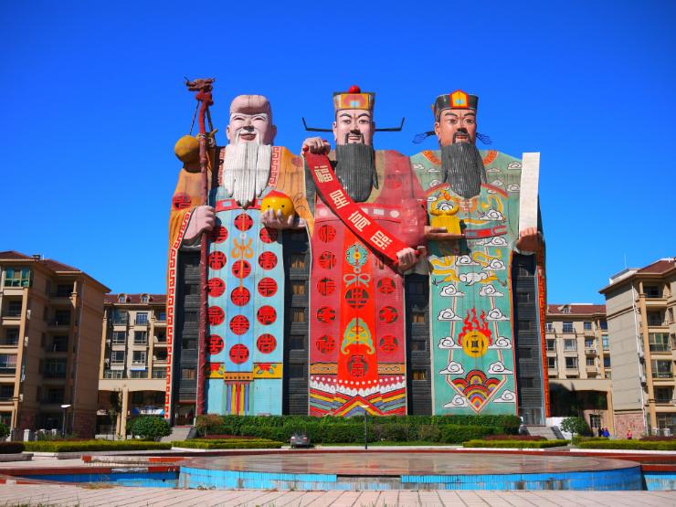 Le top 5 des chambres d'Hôtel les plus incroyables. Le top 5 des chambres d'Hôtel les plus incroyables.  Tianzi Hotel Langfang China