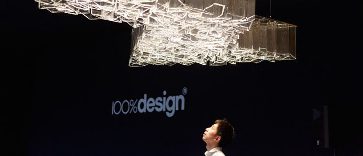 100% Design – Le meilleur du Design Contemporain Exposée à Londres  100% Design – Le Meilleur du Design Contemporain Exposé à Londres 100% Design – Le Meilleur du Design Contemporain Exposé à Londres 3