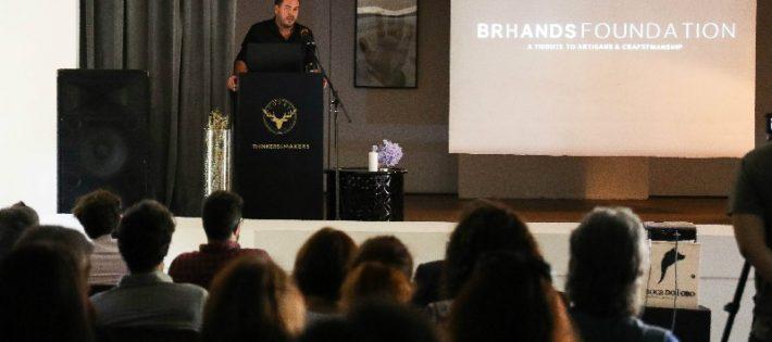 LA FONDATION BRHANDS OUVRE SES PORTES AUX ARTISANS ET DESIGNERS Brhands Foundation Opens Its Doors to Artisans and Designers 3 1 710x315