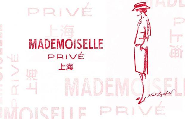 Mademoiselle Privé de CHANEL à Shanghai  Mademoiselle Privé de CHANEL à Shanghai chanel mademoiselle prive shangai cover crop w1396 h781 1396x781 620x400