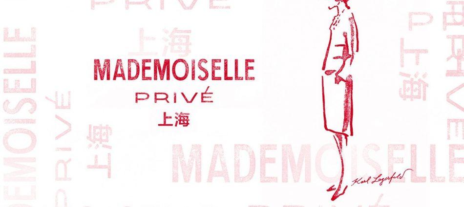 Mademoiselle Privé de CHANEL à Shanghai chanel mademoiselle prive shangai cover crop w1396 h781 1396x781 950x425